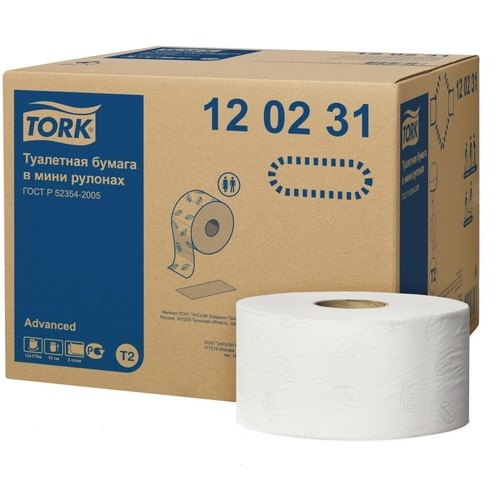 Hartie Igienica Mini Jumbo Advanced Tork_ 2 Pliuri 170 Metri 2021 sanito.ro