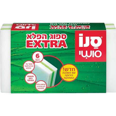 Burete Sano Sushi Magic Extra 7 X 11.5 X 3 Cm 6 Buc sanito.ro