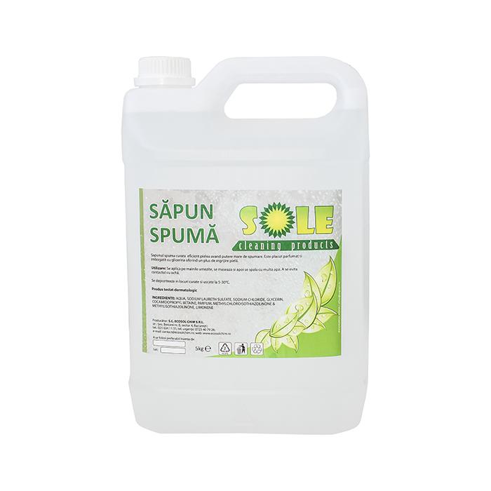 Sapun Lichid Spuma 5 L Aqa Choice sanito.ro