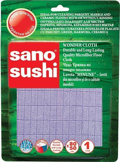 Laveta Microfibre Sano Sushi 80x50 1 Buc 2021 sanito.ro