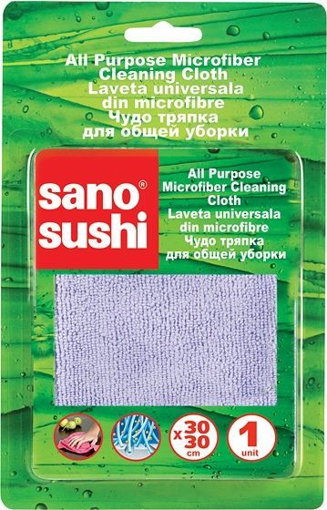 Laveta De Curatare Microfibra 30 X 30 Cm Sano Sushi 2021 sanito.ro